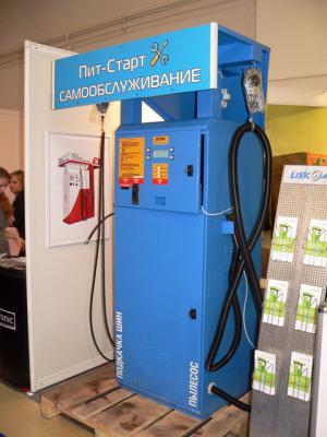 Наш автомат на выставке